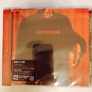 スカイハイ(SKYHi)のSKY-HI JAPRISON(ヒップホップ/ラップ)