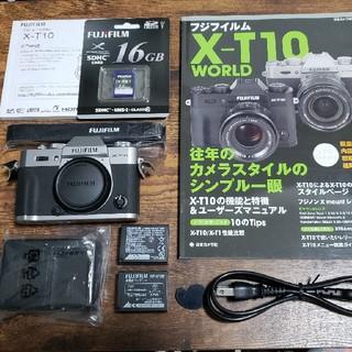 フジフイルム(富士フイルム)の【専用】FUJIFILM ミラーレスカメラ X-T10 おまけあり(ミラーレス一眼)