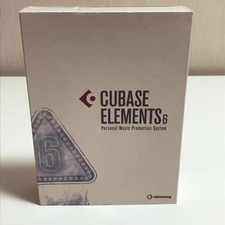 Cubase elements 6 おまけ付き(DAWソフトウェア)