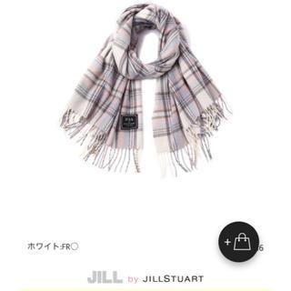 ジルバイジルスチュアート(JILL by JILLSTUART)のJILLSTUART ストール(マフラー/ストール)