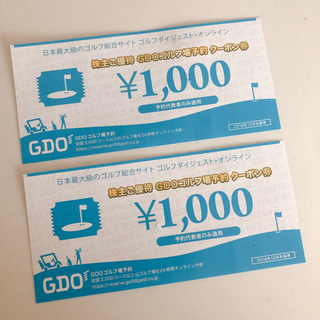 ゴルフ場予約 クーポン 2000円分(ゴルフ場)