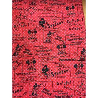 ディズニー(Disney)のミニー キルティング 生地(生地/糸)