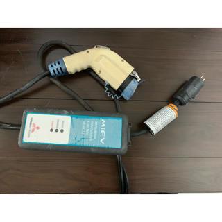 ミツビシ(三菱)のアイミーブ(電気自動車)の充電器です。(その他)