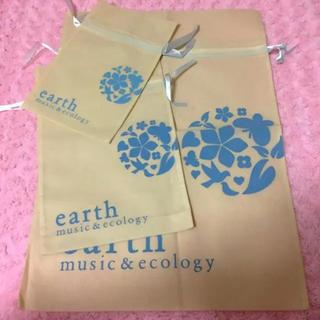 アースミュージックアンドエコロジー(earth music & ecology)のearth ★ ラッピングバッグセット 大中小3枚(ショップ袋)