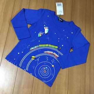 kladskap - 新品♡kladskap♡110㎝♡宇宙トレインTシャツ