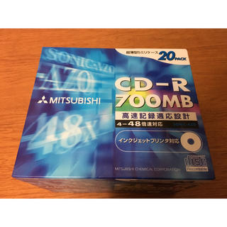 ミツビシ(三菱)の三菱CD-R20枚 新品(その他)