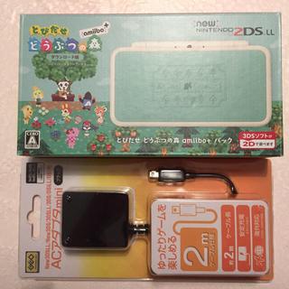 ニンテンドー2DS(ニンテンドー2DS)のNewニンテンドー2DS LL とびだせ どうぶつの森 amiibo+パック(携帯用ゲーム本体)