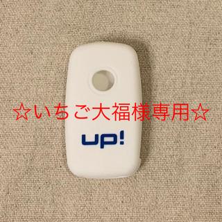 フォルクスワーゲン(Volkswagen)の☆いちご大福様専用☆(車外アクセサリ)