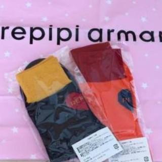 レピピアルマリオ(repipi armario)の〔新品〕レピピ(ソックス)