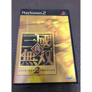 コーエーテクモゲームス(Koei Tecmo Games)の真・三國無双2 プレステ2(家庭用ゲームソフト)