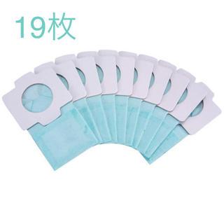 マキタ(Makita)の正規品 マキタ 充電式クリーナー用 抗菌仕様 紙パック 19枚(掃除機)