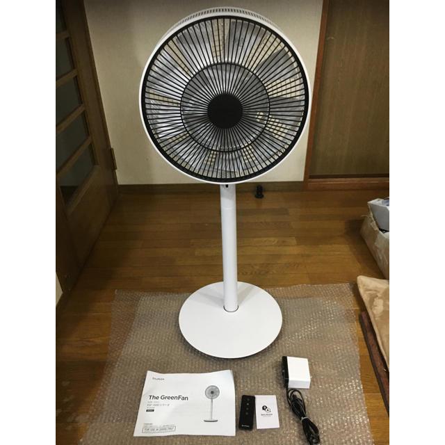 BALMUDA(バルミューダ)のバルミューダ 省エネ 静音 リビング扇風機 EGF-1600-WK スマホ/家電/カメラの冷暖房/空調(扇風機)の商品写真