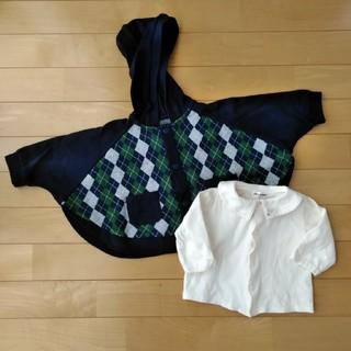 コムサイズム(COMME CA ISM)のポンチョ 長袖 80サイズ 男の子 アウター(ジャケット/コート)