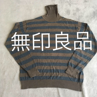 ムジルシリョウヒン(MUJI (無印良品))の無印良品 セーター メンズ(ニット/セーター)