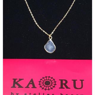 カオル(KAORU)のKAORU(カオル) ミラーダイヤ スライスダイヤ ネックレス 鏡(ネックレス)