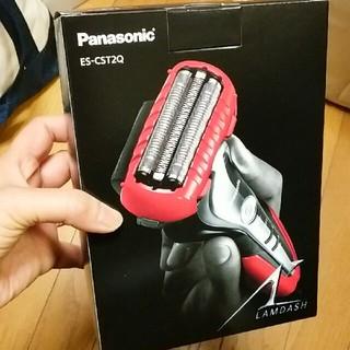 パナソニック(Panasonic)の新品 パナソニック ラムダッシュ シェーバー ES-CST2Q(メンズシェーバー)