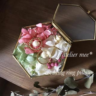 white pink×blue greenring pillow
