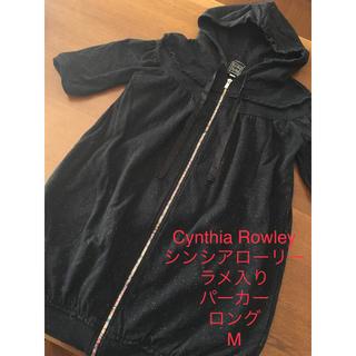 シンシアローリー(Cynthia Rowley)のCynthia Rowley  シンシアローリー ラメ入りパーカー 日本製 (パーカー)