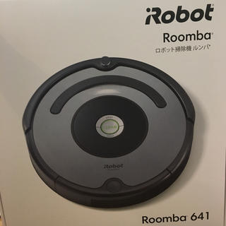 アイロボット(iRobot)のRoomba641(掃除機)