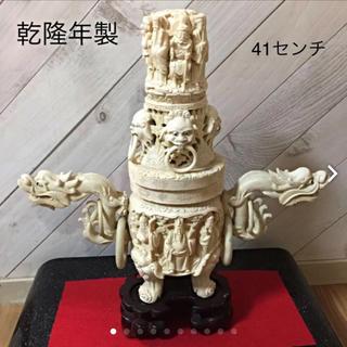 細密彫刻 獅子透彫 雲龍彫耳付遊鐶獣脚三足香炉 唐木台付(お香/香炉)