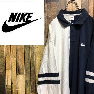 ナイキ(NIKE)の【激レア】ナイキNIKE☆銀タグ刺繍ロゴ入りバイカラービッグポロシャツ 90s(ポロシャツ)