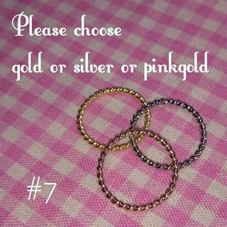 ピンクゴールド1(リング(指輪))