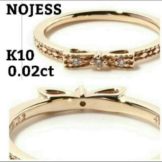 ノジェス(NOJESS)のノジェス ダイヤモンド リボンリング K10 ゴールド 3号10金 指輪(リング(指輪))