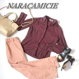 ナラカミーチェ(NARACAMICIE)のNARACAMICIE ナラカミーチェ☆長袖ブラウス ボルドーストライプ(シャツ/ブラウス(長袖/七分))