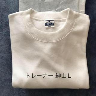 ムジルシリョウヒン(MUJI (無印良品))の【新品】トレーナー 白(スウェット)