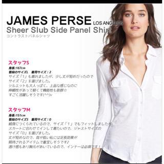 ジェームスパース(JAMES PERSE)の【美品】ジェームスパース 白シャツ サイズS(シャツ/ブラウス(長袖/七分))