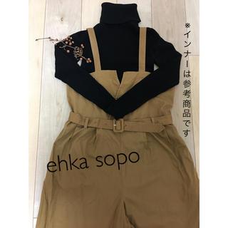 エヘカソポ(ehka sopo)のehka sopo【エヘカソポ】ビスチェサロペット(サロペット/オーバーオール)