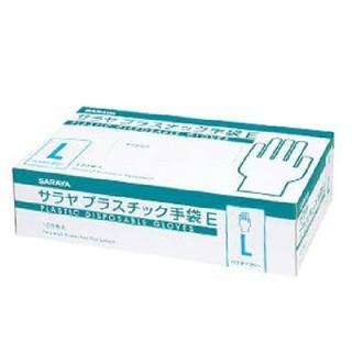 サラヤ(SARAYA)のサラヤプラスチック手袋E(Lサイズ)(日用品/生活雑貨)