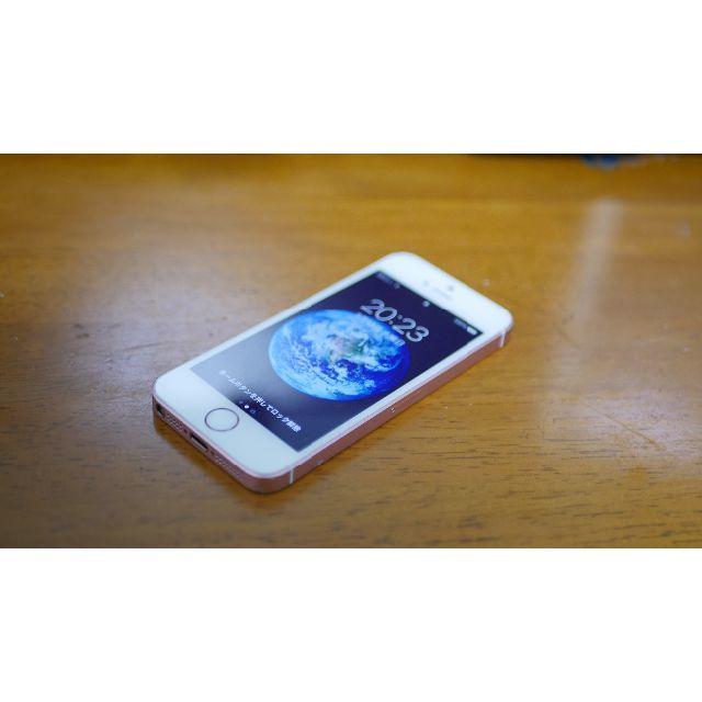 8fca48e591 Apple - Softbank版 iPhone SE ローズゴールドの通販 by -|アップルなら ...