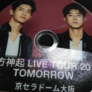 東方神起 - 東方神起 2018日本ライブ  DVD