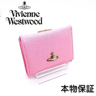 ヴィヴィアンウエストウッド(Vivienne Westwood)の【新品】ヴィヴィアンウエストウッド コンパクト財布 ピンク サフィアーノ(財布)