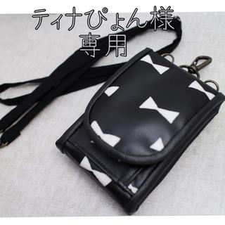 【ティナぴょん様オーダー品】キッズ携帯&キーケース(モバイルケース/カバー)