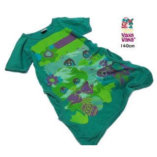 ■vanavana/ヴァナヴァナ■140cm プリント可愛いロングシャツ