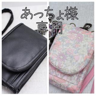 【あっちょ様オーダー品】スマホ&キーケース(モバイルケース/カバー)