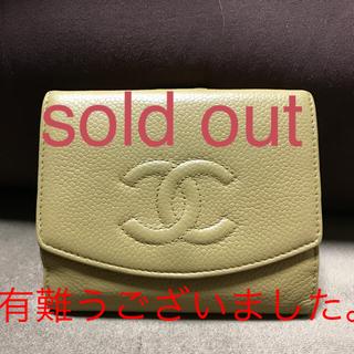 9106894150e3 シャネル 革 財布(レディース)(ベージュ系)の通販 49点 | CHANELの ...