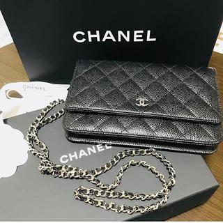 ac14ef48c0cc シャネル(CHANEL)のシャネル チェーンウォレット 新品 キャビアスキン シルバー 財布 バッグ(ショルダー