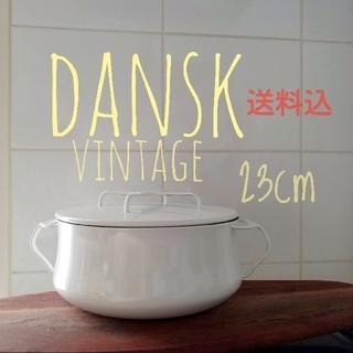 ダンスク(DANSK)の北欧ヴィンテージ▽DANSKダンスク23cmコベンスタイル ホーロー鍋 ホワイト(鍋/フライパン)