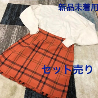 GU - ニット スカート セット 白 オレンジ