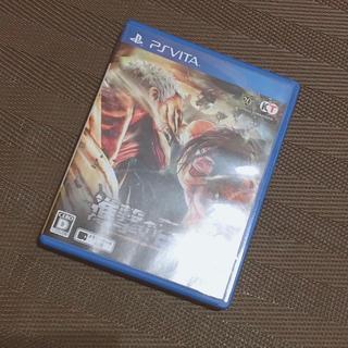 コーエーテクモゲームス(Koei Tecmo Games)の進撃の巨人2 Vitaソフト(家庭用ゲームソフト)