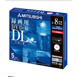ミツビシ(三菱)のMITSUBISHI 録画用 DVD-R DL(その他)