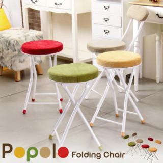 チェアー 椅子 いす 折りたたみ キッチン 台所 クッション コンパクト 座椅子(折り畳みイス)