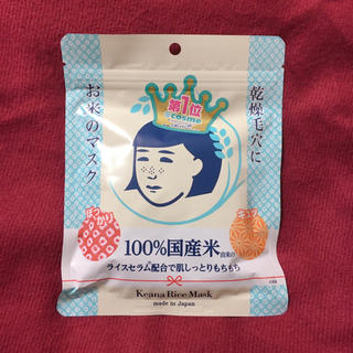 イシザワケンキュウジョ(石澤研究所)の毛穴撫子 お米のマスク お米のパック 石澤研究所(パック / フェイスマスク)