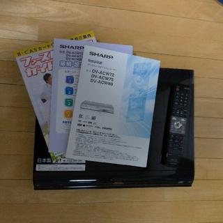 シャープ(SHARP)のSHARP AQUOS デジタルフルハイビジョンレコーダー 500GB(DVDレコーダー)
