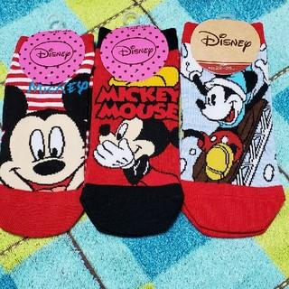 ディズニー(Disney)のミッキーマウスの靴下セット(ソックス)