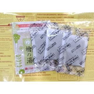 やまびこ様専用 黒モリモリスリム プーアル茶風味 3包 おまけ付き(健康茶)