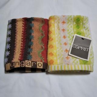 エスプリ(Esprit)のハンドタオル2枚セット(タオル/バス用品)